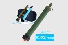 多功能便携式户外净水器套装 野外生存净水吸管净水包